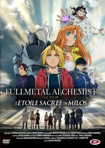 Fma The Movie