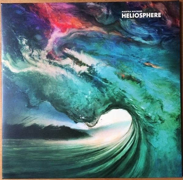 HELIOSPHERE (BLUE/WHITE MARBLED)